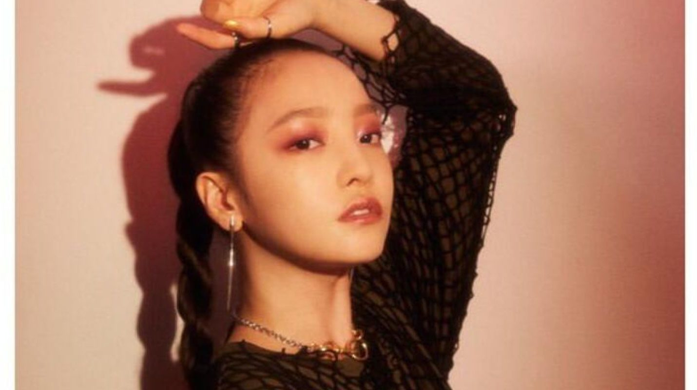 K-pop star Goo Hara left pessimistic note