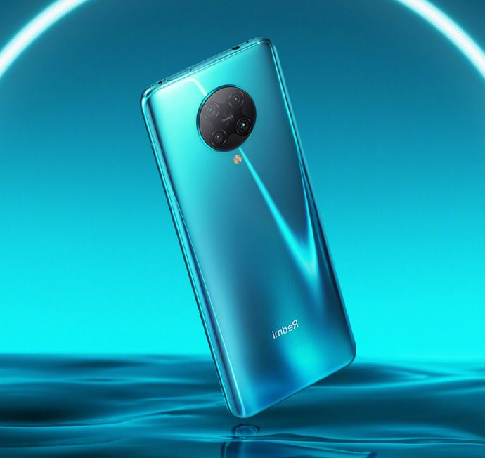 Redmi Note 9S with 5020mAh battery launched