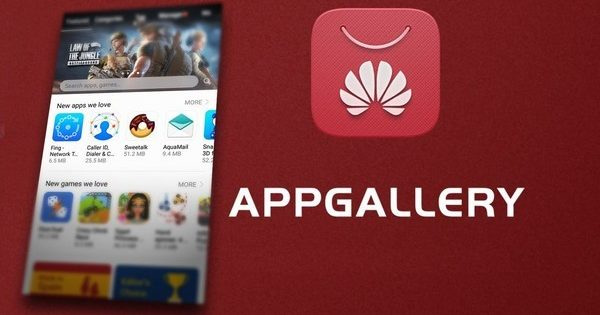 Huawei AppGallery Offering 100% Revenue to Developers for First 12 Months