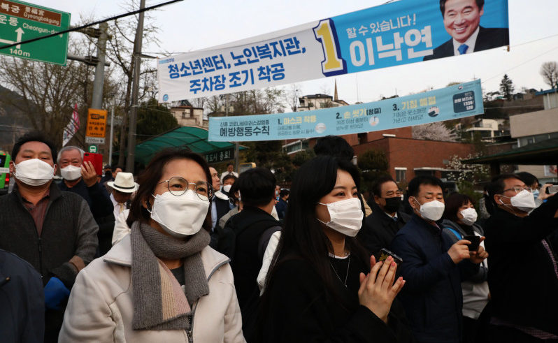 South Korea Leader Set for Big Win in Election During Pandemic