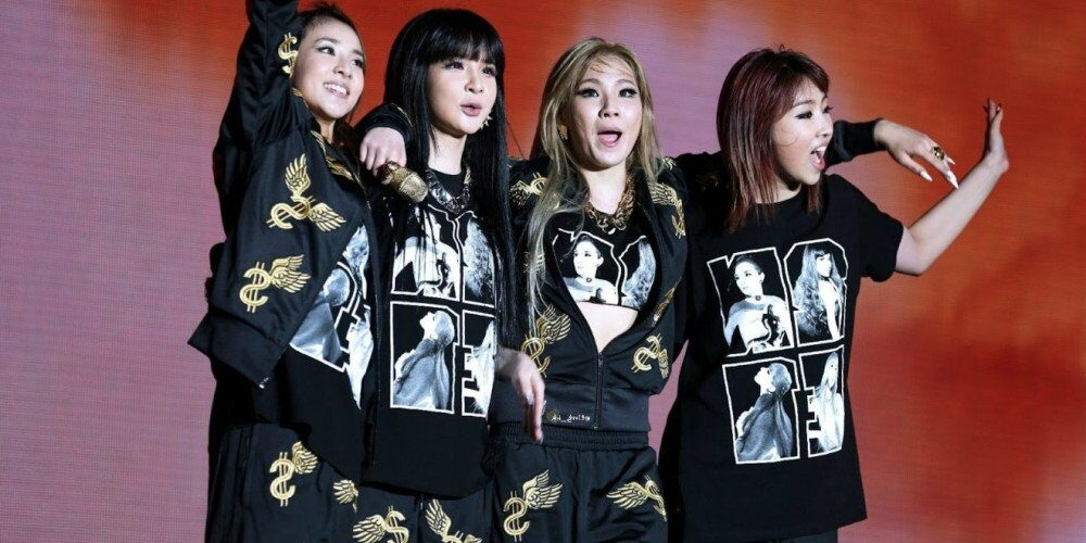 2NE1 fans celebrate their eleventh anniversary - Somag News