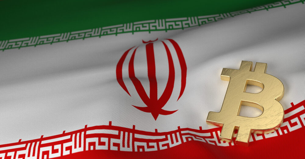 iran cryptocurrency exchange