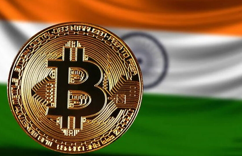 new indian cryptocurrency