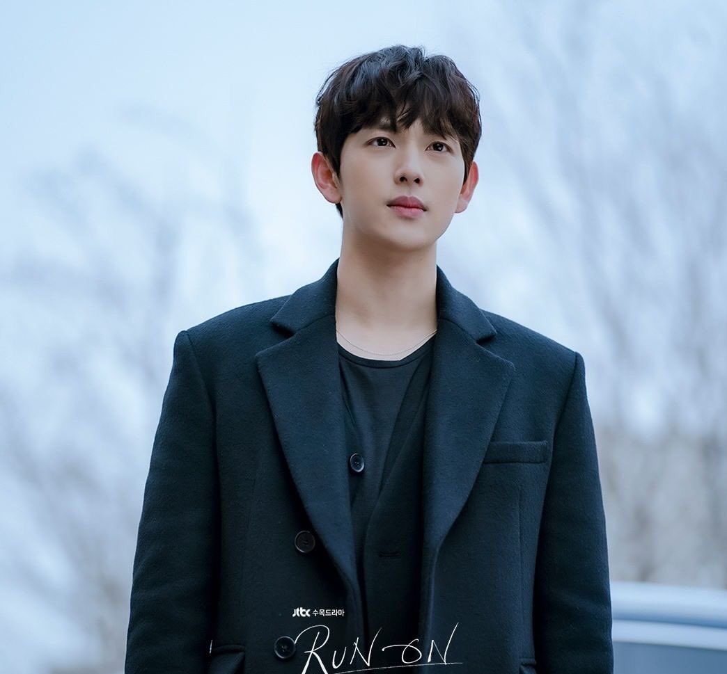 Im Si Wan, K-Drama's Opinion on Low Viewer Ratings - Somag News